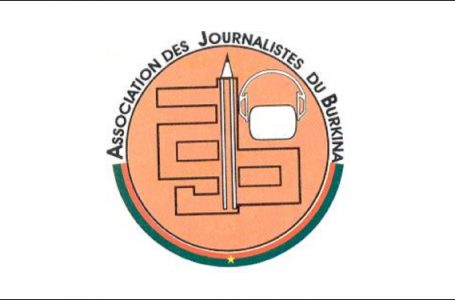Prix de la redevabilité et du contrôle citoyen : l'AJB lance l'édition 2020